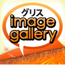 image gallery